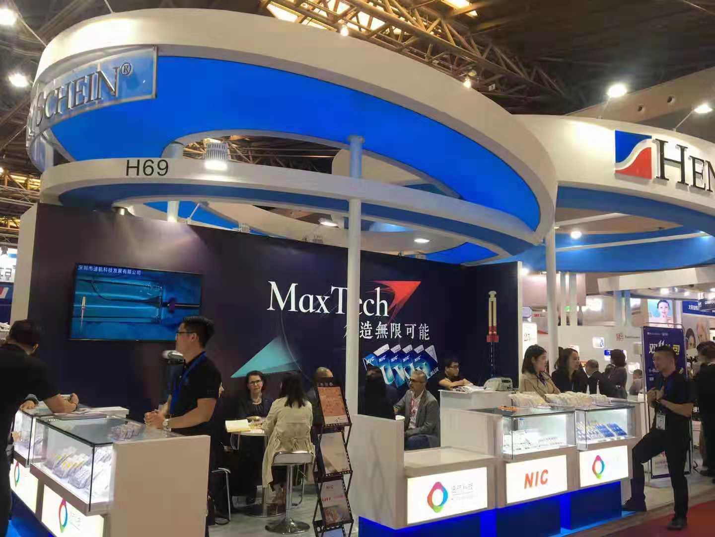 DenTech China 2019 第23届中国国际口腔器材展览会暨学术研讨会圆满结束